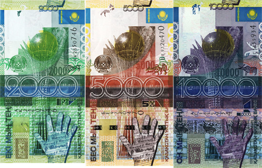 New 2000, 5000, 10000 notes